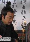 黄晓明孙海英《大汉天子3》共演一台戏(组图)