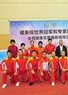 健美操世界冠军和专家陕西行全民健身志愿服务...