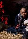 黄勐反角成瘾 新剧《赤水河》将反派一酿到底...