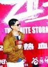 陈木胜:这次是