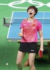 里约奥运会乒乓球选手丁宁夺冠图片壁纸