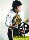 【附图】种子音乐辟谣:王栎鑫新EP网络预购是...