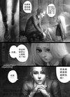 [178赠书活动]张晶暗黑童话系漫画「艾莎的森...