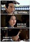 小卫 卫无忌 辛月 卫月党 风中奇缘 彭于晏 刘诗...