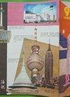 上海电视1985年9期总第39期封面宋佳 内有游...