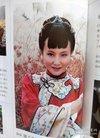 心理月刊,封面张艾嘉及专题,陶红《我害怕平庸...