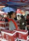 江安:爱心企业携手志愿者 义卖所得捐给贫困儿...