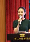 靖江市人民医院承办道德讲堂总堂第89期活动