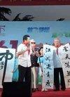 北省文化名人联谊会庆六一传统文化进校园活动