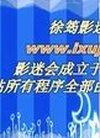 徐筠主演的电视剧_徐筠主演的电视剧优酷_徐...