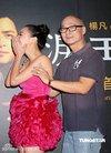 郑佩佩签名[18/28]组图:《泪王子》香港首映 关...