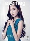 Jessica郑秀妍登中国时尚杂志封面 展现