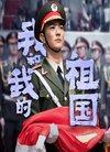 我和我的祖国 回归 杜江 苹果手机高清壁纸 27...