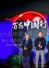重磅|实力集团腾冲小院子荣获百态新奖2018云...