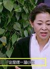 60岁倪萍亮相活动颜值回春,瘦身成功的她