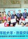 【赛事喜报】普化镇中心幼儿园在