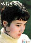 富有韵味,优雅迷人,一代女星张小磊的传奇星路...
