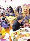 世界读书日 322个服务点让书香弥漫申城每个角落
