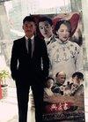 肖聪亮相大学生电影节为《与妻书》造势