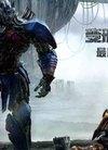 【正在热映】《变形金刚5:最后的骑士》3D 2D...
