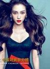 张帅造型:angelababy《时尚芭莎》八月封面