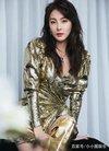 张雨绮离婚后的活动照,金色V领衣尽显霸气,大...