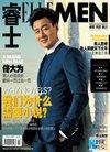 佟大为再登顶级杂志封面 海滩写真秀法式浪漫-搜狐苏州