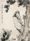 陈鸿寿三羊开泰 纸本 立轴