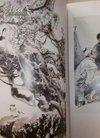 图片 现当代书画名家合集--大本【内有刘大为,...