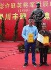吴川市举行抗日将领许冠英诞辰120周年纪念活动
