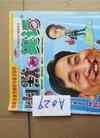 幽默与笑话2014年3上半月/姜昆 封面