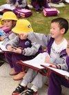 金色童年画出碧海蓝天--文清大班组创意美术户...
