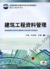 理|全国高等职业教育示范专业规划教材|王辉 刘...