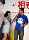 《我的经适男》相亲会 刘天佐高露传授幸福经