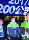 村,活力兴宁--2017兴宁磨房200公里骑行活动成...
