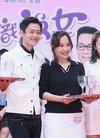 【轮播图片】张兆辉等出席新剧宣传活动 为收...