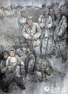 中国梦·民族魂 纪念抗战胜利70周年中国画名...