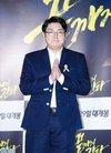 李善均[29/29]独家高清:李善均赵振雄宣传新片...