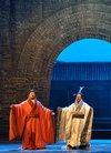 大型原创史诗歌剧《孔子》在山东剧院隆重上演