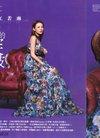 江若琳靓丽登杂志封面