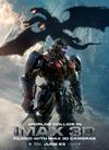 最后10张IMAX首映票!皇帝你来