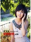 张馨心街头写真 中分梨花头显甜美优雅(3)-发型...