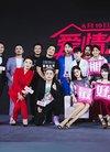 刘天佐亮相《爱情公寓》生日会 正式宣布加盟...
