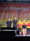 脚下有泥土 心中有群众 --记济南文化广电新闻...