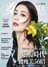 贾静雯登杂志封面,侧颜美炸时尚又撩人
