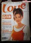 1995年《女友》全年12.期,封面女郎盖丽丽和李...