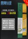 山东 临沂18931811317苏可查真伪 北京本心流...