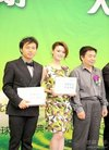 陈思斯出席健康饮水活动 被授予公益大使称号