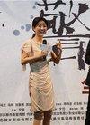 《警察日记》北京首映 导演赞王景春表演精妙