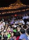 千里共婵娟--两岸青年中秋联欢交流活动在泰州...